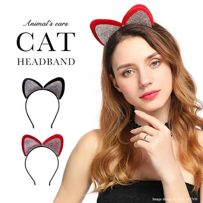 猫耳 ねこ耳 カチューシャ レッド ブラック 黒 赤 キャット キュート 可愛い 髪飾り アクセサリー コスプレ 衣装 ハロウィン コスチューム 小物 ミミ セクシー SEXY レディース パーティー 通販画像