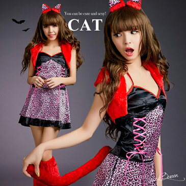 ハロウィン コスプレ ヒョウガール 猫 レオパード 女ヒョウ 衣装 ハロウィン コスプレ衣装 セクシー コスチューム 仮装 変装 大人 猫 レオパード 豹柄 cat costume