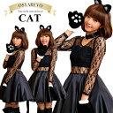 ハロウィン コスプレ 猫 黒猫 仮装 コスチューム 即納 コ...