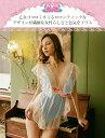 セクシー ランジェリー テディ テディランジェリー ベビードール セクシーランジェリー レース カワイイ babydoll sexy lingerie レディース 女性下着 ブルー ピンク SEXYランジェリー 柔らかい ロンパース インナー 通販 2