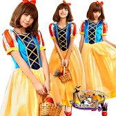 白雪姫 コスチューム コスプレ 大人用 衣装 仮装 ハロウィン お姫様 プリンセス
