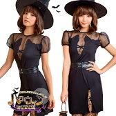 魔女 ウィッチ 魔法使い コスチューム 大人 レディース 衣装 変装 仮装 ハロウィン コスプレ コスチューム衣装