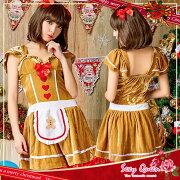 コスプレサンタジンジャークッキーツリークリスマスクリスマスツリー人型ジンジャーコスチュームクッキー衣装仮装サンタクロースコスチュームサンタコスプレサンタコスワンピースあす楽対応