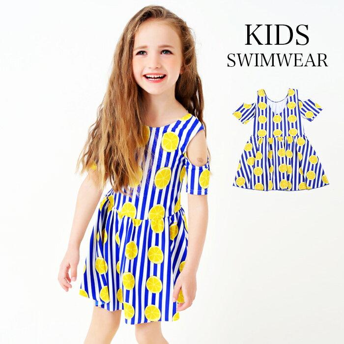 キッズ水着女の子オフショルダーワンピース送料無料半袖xl2xl3xlショーツ一体型KIDSジュニア子供オフショルワンピース水着肩だしストライプオレンジ柄かわいいおしゃれあす楽対応