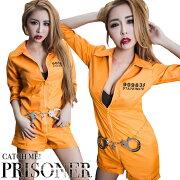 ハロウィンコスプレ囚人囚人服コスチューム仮装プリズナーコスプレ衣装dsd038