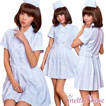 ハロウィン コスプレ ナース 大きいサイズ 可愛い ナース服 ワンピース セクシー ナースキャップ 制服 ミニスカ 白 大きい コスプレ ナースコスチューム コスプレナース レディース 衣装 仮装 看護婦