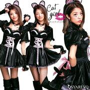 【アウトレット品・返品交換不可】ネコ猫コスチューム仮装黒猫衣装セクシーアニマルゴスロリワンピースミニレディースねこ耳大人ハロウィンコスプレコスチューム衣装