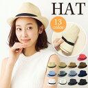 [帽子] 13色 ベーシック ストロー ハット折りたためる ...
