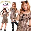 【クーポン利用で15%OFF】ハロウィン コスプレ 猫 ネコ...
