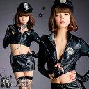 ハロウィン コスプレ ポリス コスプレ衣装 セクシー 制服 衣装 コスチューム 仮装 ミニスカ 警察官 衣装 警官 ミニスカート POLICE 大人 大きいサイズ こすぷれ cosplay costume
