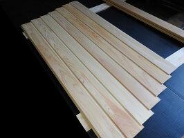 桧板 羽目板幅85×厚み10×長さ900mm 10枚入り