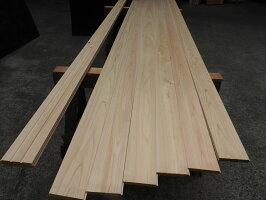 桧板フローリング材 上小節 アウトレット品幅108×厚み15×長さ2900mm 8枚入り