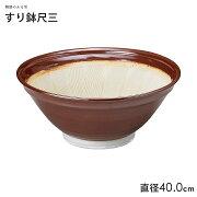 すり鉢尺三