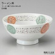 ラーメン横丁(白)6.5めん丼