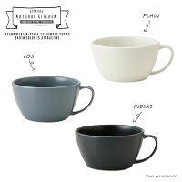 Natural Kitchen UKスープカップ 高5.5cm 300cc スープマグ 軽量 うすかる アイボリー ネイビー ブルーグレー アースカラー 北欧風 自然派 スープカップ 美濃焼 国産食器 ナチュラルキッチン trys亜