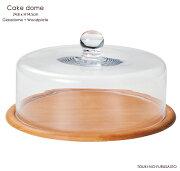 ケーキドーム(ガラス+木)ライトブラウン【28cmプレート木製ケーキプレートカフェ風本格食器木製プレート】【trys光】