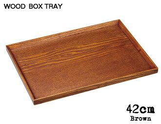 木製BOXTRAY、棕色42cm箱托盤[寬42cm、木製托盤、木製托盤·木材托盤、盤、廚房用品、雜貨][trys光]