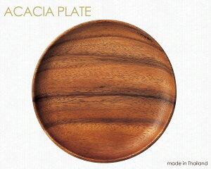 アカシアプレート丸23直径23cm/ウッドプレート/木製丸皿/北欧風・カフェ風】【trys】