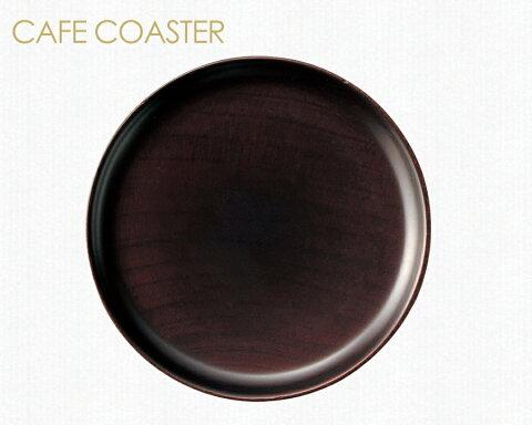 CAFEコースター ビスタ【直径9.5cm/木製コースター/カフェ風】【trysケ】