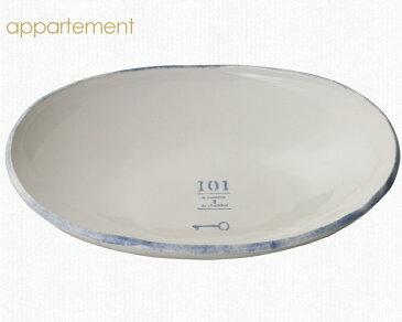 アパルトマン101 カレー皿【幅24.3cm・白×青色・楕円型・パスタ皿・パリ風】【trysケ】