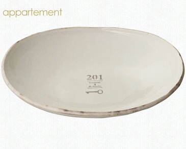 APPARTEMENT201 カレー皿【幅24.3cm・白×茶色・楕円型・パスタ皿・パリ風・アパルトマン】【trysケ】