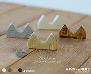 かわいい北欧風のお家の形をした箸置きです。