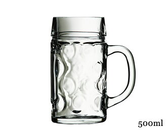 盾啤酒啤酒杯0.5[容量500ml、啤酒大啤酒杯·啤酒玻璃杯·啤酒杯·玻璃·意大利製造][trys wa]