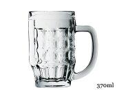 モールスビール0.3【容量370ml・ビアジョッキ・ビアグラス・ビールジョッキ・ガラス・イタリア製・MALLES】【trysワ】