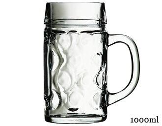 盾啤酒啤酒杯1.0[容量1000ml、1L、啤酒大啤酒杯·啤酒玻璃杯·啤酒杯·玻璃·意大利製造][trys wa]