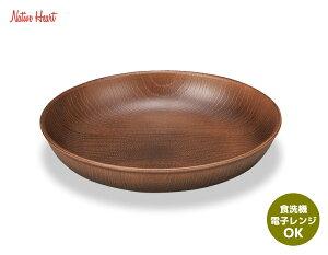 【オススメ】NHhomeラウンドプレートL ブラウン【直径22.5cm・丸型・カレー皿・パスタ…