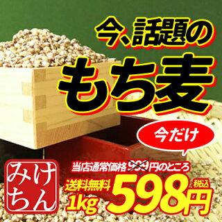 29年産宮城県産特Aつや姫20kg!玄米,5分,7分,精白米