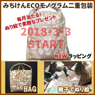 ■新米■29年産宮城県産つや姫20kg!玄米,5分,7分,精白米ss1202