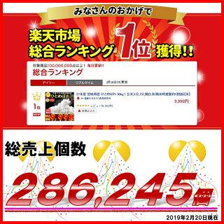 ■新米■29年宮城県産ひとめぼれ10kgと29年お任せ品種10kg!さらに最大1,000円OFFクーポンが当たる!大吉米20kgss1202