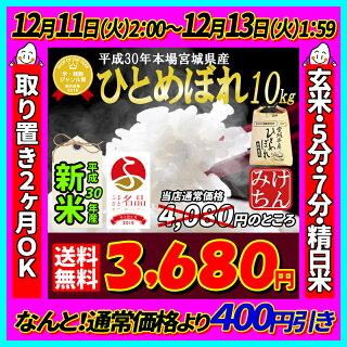 https://image.rakuten.co.jp/toukoku/cabinet/shohin/30new/hitome30_10b.jpg