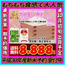 ■新米■平成30年産 宮城県産...