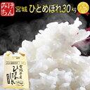 北海道産 ゆめぴりか JAS有機米 令和元年産 送料無料無農薬 玄米 精米 米 30kg(5kg×6袋)