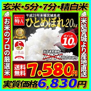 https://image.rakuten.co.jp/toukoku/cabinet/shohin/soyother/hitome20_7777_ggss.jpg