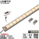 三菱電機 ベースライト MY-H914330/W2AHZ