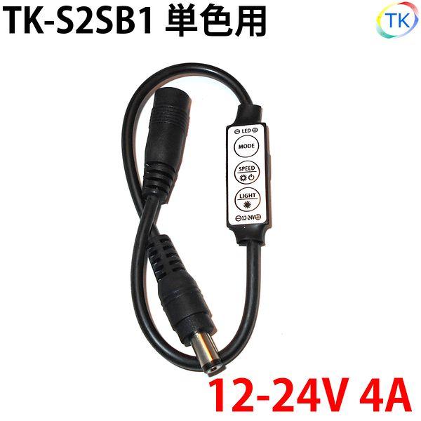 家電, その他 TK-S2SB1 LED LED LED(LED)