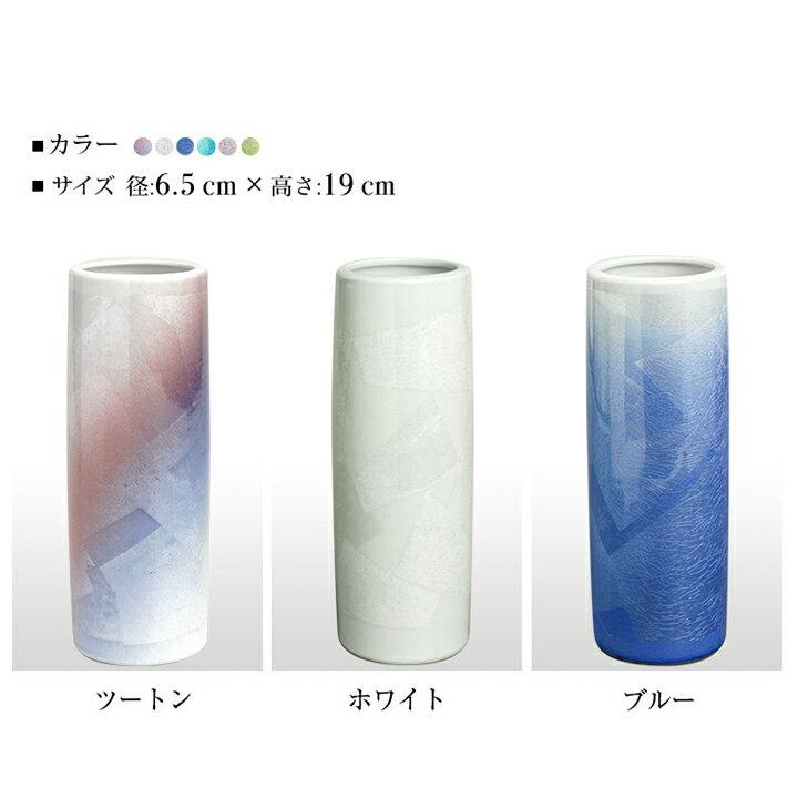 陶らいふ宗秀窯『九谷焼花器銀彩(GK-03)』