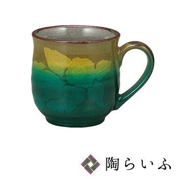 九谷焼 マグカップ 銀山茶花<和食器 マグカップ 人気 ギフト 贈り物 結婚祝い/内祝い/お祝い/>