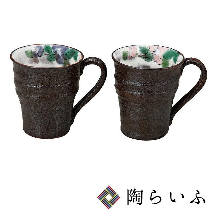 【九谷焼】ペアマグカップ 椿/青良窯<送料無料>和食器 マグカップ ペア 人気 ギフト セット 贈り物 結婚祝い/内祝い/お祝い/