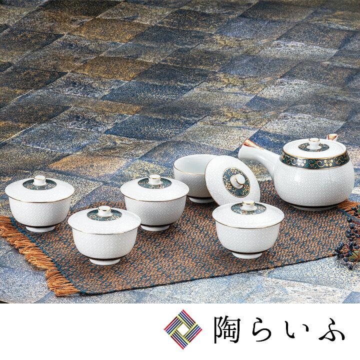 茶道具・湯呑・急須, 茶道具セット