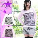 【セール】【2012春の新作!】★MAX GIRL★マックスガールチュールネット付きコットン100%デザインTシャツ
