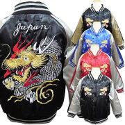 ジャンパー ドラゴン ジュニア ジャケット アウター