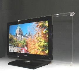 【液晶】【アクリル】【テレビ】【カバー】【グレア】液晶テレビカバー50インチグレアタイプ板厚3mm