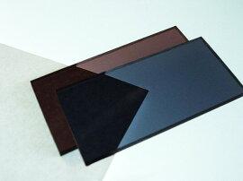アクリル板(キャスト)ブラウンスモーク-板厚(2ミリ)-1300×1100-