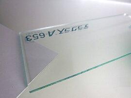 アクリル板(キャスト)ガラス色-板厚(2ミリ)-850mm×850mm【棚板】【アクリル加工】【切り文字】【レーザー加工】【パネル】【テーブルマット】★1枚分オーダーカット無料★