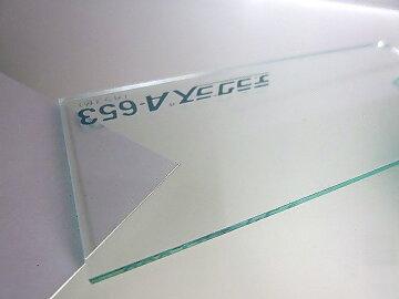 アクリル板(押出し)ガラス色-板厚(3ミリ)-910×910