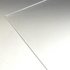 UVカットアクリル板(押出し)透明-板厚(5mm)2000mm×1000mm棚板アクリル加工切り文字レーザー加工パネルテーブルマット★1枚分オーダーカット無料★(ケースフィギュアボックスディスプレイクリアケーステーブルマットオーダー)